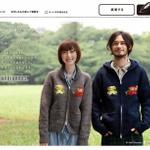 「ほぼ日」でマリオの手編みセーターが発売
