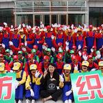 中国で世界最大のマリオコスプレ集会 ― 419人が一堂に会する