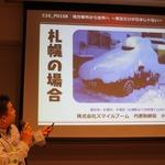 【CEDEC 2010】札幌も大阪もゲームのハリウッドに!? 東京だけが日本じゃない