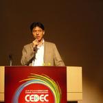 【CEDEC 2010】コーエーの歴史シミュレーションゲームにおける「AI設計」とは