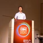【CEDEC 2010】「悩みを捨てよ、行動に出よう」スクエニ流社内交流のススメ!