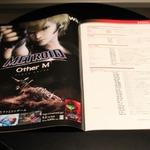 【CEDEC 2010】パンフレットに『METROID Other M』の広告を発見