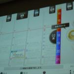 【CEDEC 2010】ゲームのノウハウを結集した地デジレコーダー「torne」