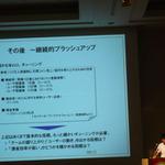 """【CEDEC 2010】「意見の9割は""""つまらない""""というものだった」-大ヒット作『怪盗ロワイヤル』開発秘話"""