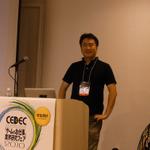 【CEDEC 2010】iPhoneで大ヒット中『ポケットベガス』の宮川氏が語る「ゲーム開発者になる方法」