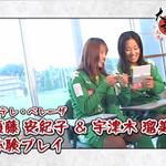 『大神伝 ~小さき太陽~』総勢9名の現役サッカー選手による体験プレイ動画を公開