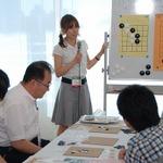 【CEDEC 2010】最強の囲碁AI求む・・・「超速碁九路盤囲碁AI対決」