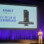 【Xbox 360 Media Briefing 2010】ファミリー層にもXbox360を楽しんでもらいたい、「Kinect」の可能性