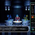 『メガマン ユニバース』ゲーム内容が遂に公開、キャラもステージもカスタマイズ可能