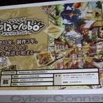 【CEDEC 2010】作りたいゲームを作るための作戦~サイバーコネクトツー松山氏