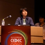 【CEDEC 2010】『ファイナルファンタジー14』のアニメーション制作事例