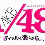 『MHP3rd』350万本突破&新作は『AKB』好調 ― クリスマス商戦の結果は?・・・週間売上ランキング(12月20日~26日)