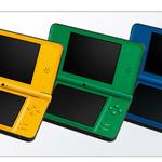 携帯ゲーム機ユーザー、DSは20代前半・PSPは10代後半に ― メディアクリエイト調べ