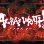 カプコンが新作『アスラズ ラース』用にアンリアル・エンジン3のライセンスを取得・・・「Unreal Japan News」第7回