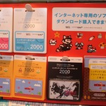 【TGS 2010】マリオやゼルダの任天堂ポイントカード、InCommが20日より販売開始