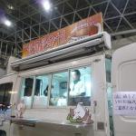 【TGS 2010】飲食コーナーでは「絶体絶命カレー」が大人気