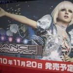 【TGS 2010】リズムにのって、踊って、スタイリッシュに魅せよう!コナミ話題作の『DanceEvolution』プレイレポート