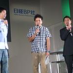 【TGS 2010】よゐこ有野さんらがゲーム大賞を大予想!「フューチャー部門」受賞作に隠された秘密とは?