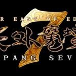 『天外魔境』シリーズ最新作『天外魔境 JIPANG7』PC向けに今冬リリース決定