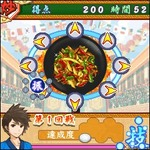 G-mode、中華料理の出来をライバルと競う『中華でポン!』iモードで配信開始
