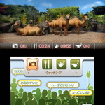 マーベラス、3DS向けタイトルの開発費用は7000~1億5000万円を見込む