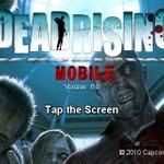 カプコン、iPhone/iPod Touch向けに『CAPCOM ARCADE』と『DEAD RISING』を今冬リリース