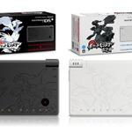 『ポケットモンスター ブラック・ホワイト』とオリジナルデザインのニンテンドーDSiがセットで11月20日発売