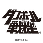 TVアニメ「イナズマイレブン」「ダンボール戦機」予定通り放送