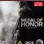 『FIFA 13』『MoH: Warfaighter』『NFS Most Wanted』、EA新作3タイトルの発売日決定