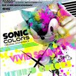 『ソニック カラーズ』サントラCD、iTunes Storeなど計27サイトにて配信開始