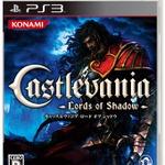 E3で悪魔城新作『Castlevania: Mirror of Fate』発表か?