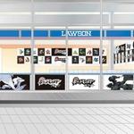 ローソンとポケモンがコラボ、横浜にコラボレーション店舗を期間限定オープン