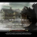 PS3版最新作『Wizardry 囚われし亡霊の街』発売決定