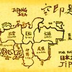 広井王子氏の筆によるジパング全図が公開 ― 『天外魔境 JIPANG7』最新情報
