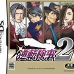 『逆転検事2』発売日決定、御剣怜侍フィギュアがセットになった限定版も用意