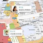 mixi、「ソーシャルフォン」サービスを発表……電話帳とマイミクが自動同期など
