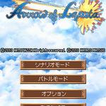 アルテピアッツァの新作はタワーディフェンスゲーム、DSiウェア『アロー・オブ・ラピュタ』