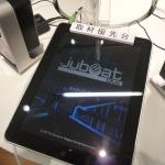 KONAMI、iPad版『jubeat plus』を11月8日よりリリース