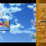 PS3/PSP『剣と魔法と学園モノ。3』アップデータを11月9日12時より配信、バージョン1.01に