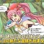 『虫姫さま』『怒首領蜂大復活』『エスプガルーダII』ケイブの人気作がセール中・・・iPhone/iPod Touchランキング(4/12)
