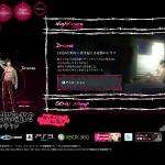 『キャサリン』謎に包まれていたゲームシステムの一部を公開、サブキャラクターのボイスも追加