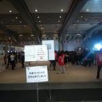 【Games Japan Festa 2010】関西版ゲームショウ開幕、関西のゲームファンが多く駆けつける