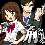 モバイルファクトリー、BS-TBSのドラマ「ケータイ刑事」と連動したソーシャルゲームをモバゲータウンで配信