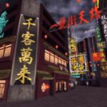 『真・女神転生IMAGINE』鈴木一也氏書き下ろしシナリオ「イケブクロ中華街 華梟城」を実装