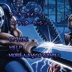 名作ホラーアクションゲーム『スプラッターハウス』iPhone/iPod Touchに登場