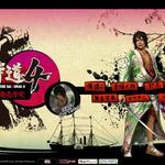 幕末の阿弥浜を巡る3つの勢力・・・『侍道4』オフィシャルサイトオープン