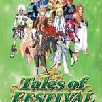 DVD「テイルズ オブ フェスティバル2010」、4枚組で12月17日に発売