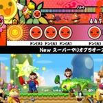 『太鼓の達人Wii みんなでパーティ☆3代目!』にマリオとルイージ、クッパ軍団が登場