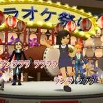 Wiiでカラオケが楽しめる『カラオケJOYSOUND Wii SUPER DX ひとりでみんなで歌い放題!』12月9日発売