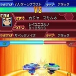ベイブレードと格闘ゲームが融合、シリーズ最新作『メタルファイト ベイブレード 頂上決戦!ビッグバン・ブレーダーズ』